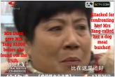 Mrs Yang 021