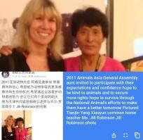 Mrs Yang pics 18